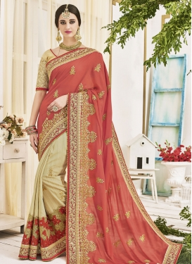 Incredible Fancy Fabric Beige and Tomato Designer Half N Half Saree