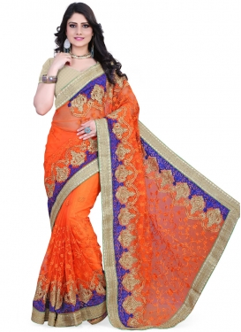 Integral Embroidery Work Net Wedding Saree