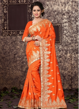 Intricate Art Silk Contemporary Style Saree For Ceremonial