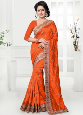 Lace Work  Art Silk Trendy Saree