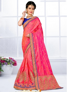 Majesty Embroidered Work Trendy Classic Saree