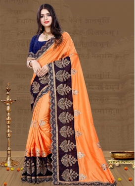Orange and Wine Art Silk Trendy Classic Saree