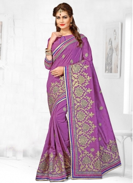 Paramount Stone Work Bhagalpuri Silk Designer Saree