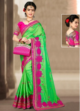 Pretty Silk Embroidered Work Contemporary Style Saree