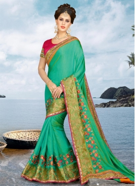 Princely Rose Pink and Sea Green Trendy Classic Saree