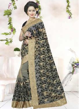 Royal Net Contemporary Style Saree