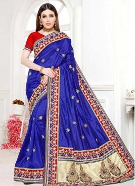 Silk Blue and Cream Trendy Classic Saree For Ceremonial