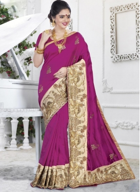 Silk Designer Contemporary Style Saree For Ceremonial