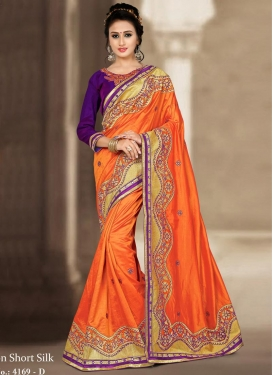 Silk Lace Work Designer Traditional Saree