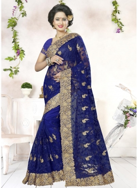 Striking Net Embroidered Work Trendy Saree