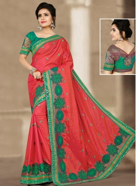 Suave  Silk Designer Contemporary Style Saree