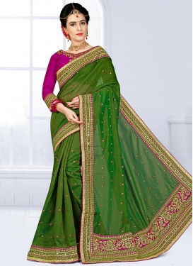 Vivid Contemporary Style Saree